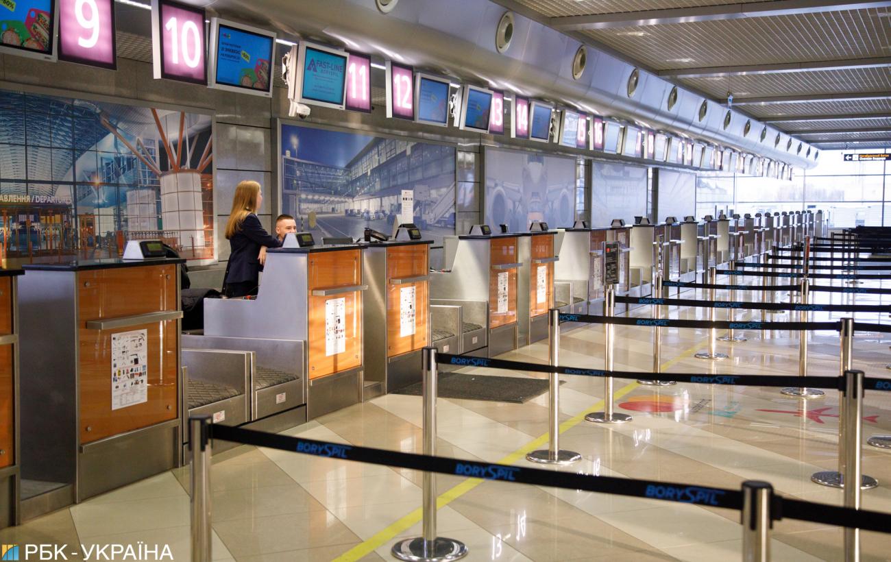 """Рекордный спад: в аэропорту """"Борисполь"""" кардинально снизилось количество пассажиров"""